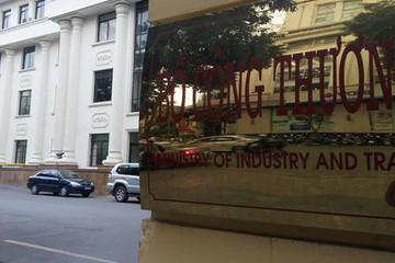 Quý 1/2019: Bộ Công Thương bàn giao 5 doanh nghiệp về SCIC
