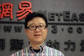 Đinh Lôi, tỷ phú tuổi Hợi từng giàu nhất Trung Quốc