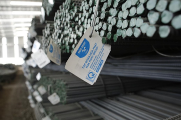 Thép xây dựng Hòa Phát đạt sản lượng gần 250.000 tấn trong tháng 1