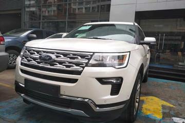 Ford Explorer tăng giá 75 triệu đồng tại Việt Nam