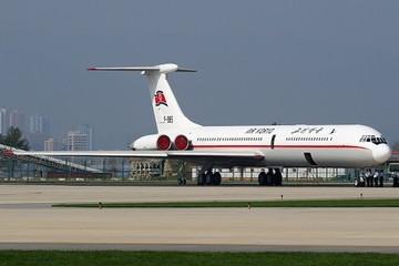 Đài Hàn Quốc nói chuyên cơ của Kim Jong-un đã bay thử đến Hà Nội