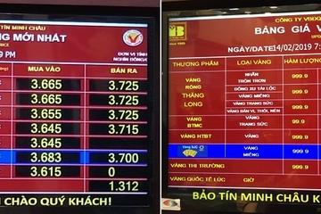 Giá bán vàng miếng SJC tại Doji, Bảo Tín Minh Châu tăng 100.000 đồng/lượng