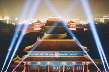 Tử Cấm Thành lần đầu mở cửa buổi tối sau một thế kỷ