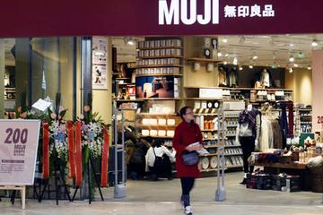 Chuỗi bán lẻ nổi tiếng Nhật Bản sắp vào Việt Nam