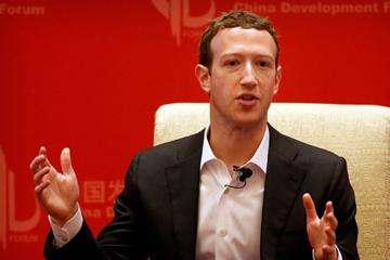 Facebook đang bị điều tra hình sự