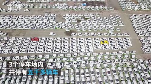Hãng chia sẻ xe Trung Quốc bỏ không hàng nghìn ôtô