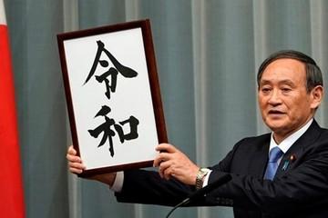 Công ty Australia bất ngờ nổi tiếng sau khi Nhật công bố tên triều đại mới