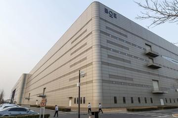 BOE Technology - từ nhà máy 'hấp hối' đến biểu tượng công nghệ của Trung Quốc