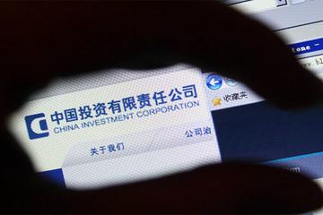 Quỹ đầu tư 1.000 tỷ USD của Trung Quốc im ắng lạ thường