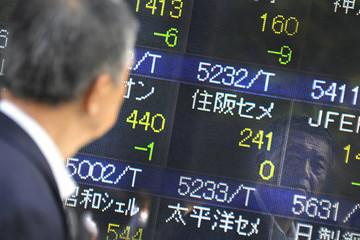 Fed để ngỏ khả năng tăng lãi suất vào cuối năm, chứng khoán châu Á trái chiều