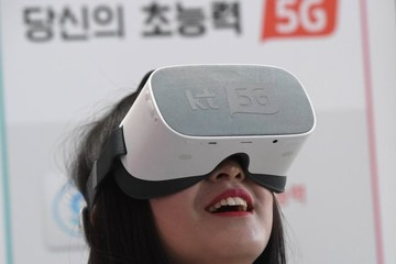 'Cú nhảy vọt' tiềm năng khi chuyển từ 4G lên 5G