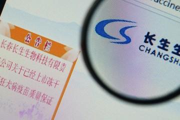 'Nghìn lẻ một lý do' doanh nghiệp Trung Quốc sử dụng khi kinh doanh kém