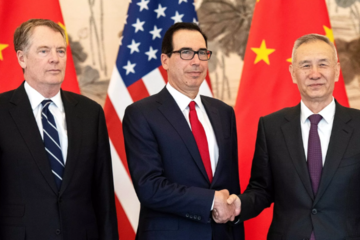 People's Daily: Trung Quốc sẽ bình tĩnh trước đe dọa thuế quan từ Mỹ