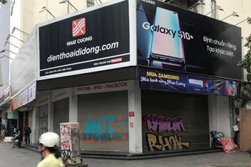 Website Nhật Cường Mobile đồng loạt 'biến mất' trên Internet
