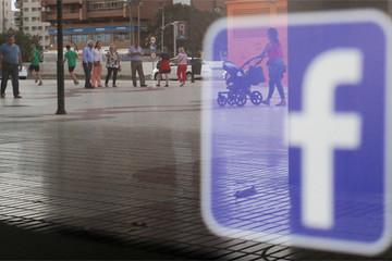 Facebook có thể bị giám sát trong 20 năm