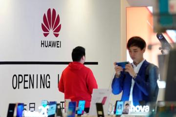 Trung Quốc lên tiếng về việc Mỹ đưa Huawei vào danh sách đen