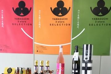 Lãi suất quá thấp, ngân hàng địa phương Nhật Bản mở quán rượu, bán nhím biển