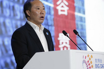 Trung Quốc bắt cựu chủ tịch tập đoàn rượu Mao Đài