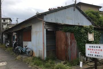 Mối lo 8,5 triệu nhà hoang của Nhật Bản