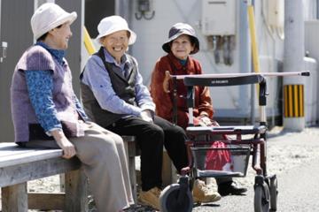 Quỹ lương hưu của Nhật Bản báo động vì sắp cạn kiệt