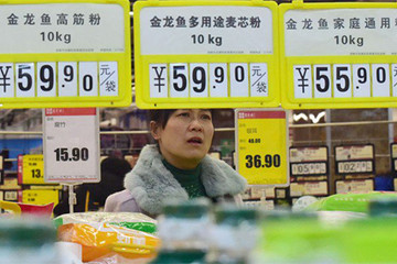 Dân Trung Quốc đau đầu vì giá thực phẩm trong thương chiến với Mỹ
