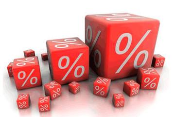 Lãi suất thẻ tín dụng 0% trong 45 ngày, ngân hàng được gì?