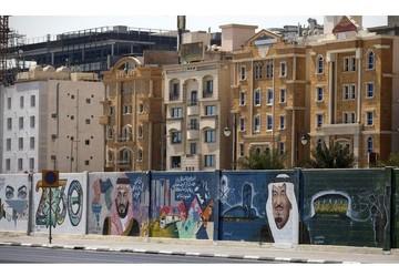 Arab Saudi bán 'vé' định cư với giá hơn 200.000 USD