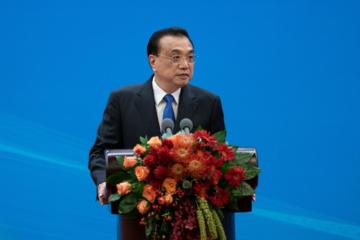 Trung Quốc sẽ mở cửa hoàn toàn lĩnh vực tài chính vào năm 2020
