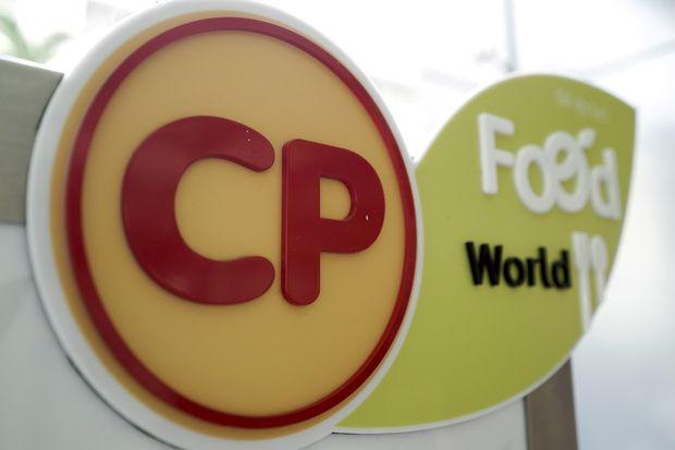 CP Foods muốn biến nhà máy ở Việt Nam thành kho xuất khẩu thực phẩm