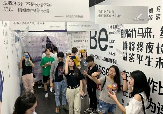 Bảo tàng thất tình: Mô hình kinh doanh đang nở rộ tại Trung Quốc