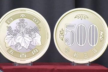 Nhật Bản bắt đầu sản xuất đồng tiền xu với niên hiệu mới