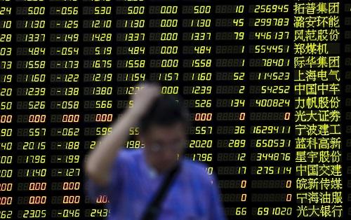 Chứng khoán Trung Quốc phát tín hiệu cảnh báo trước mùa báo cáo tài chính