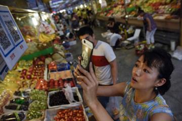 Tiền số Libra có thể tác động lớn đến thanh toán tại Trung Quốc