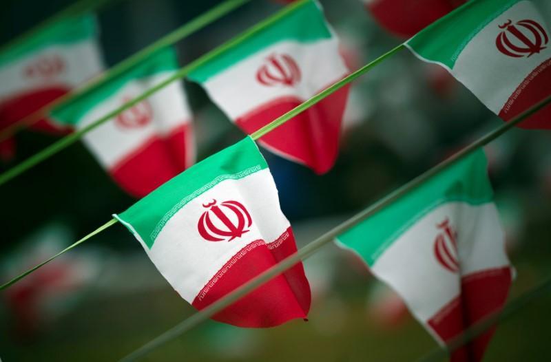 Mỹ trừng phạt các công ty liên quan chương trình hạt nhân Iran