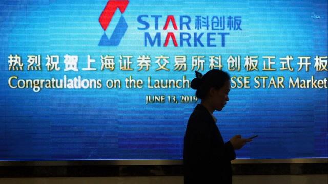 Cổ phiếu công nghệ Trung Quốc tăng 520% trong ngày ra mắt sàn giao dịch mới