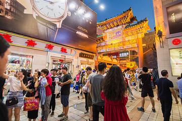 Trung Quốc 'thắp sáng' kinh tế ban đêm như thế nào?
