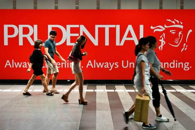 Prudential là doanh nghiệp bảo hiểm hàng đầu của Mỹ. Ảnh: The Straits Times.