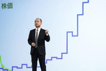 SoftBank lập quỹ 108 tỷ USD đầu tư vào startup công nghệ khắp thế giới