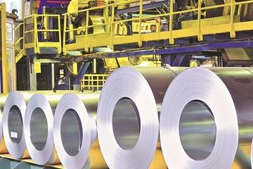 VGS: Lãi ròng 18 tỷ đồng trong quý II