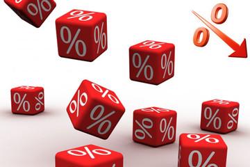 Ngân hàng giảm lãi suất cho vay doanh nghiệp từ 1/8