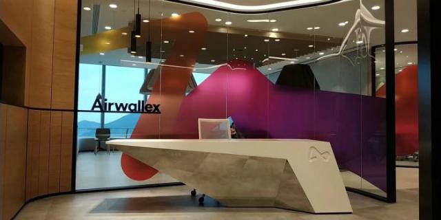 Văn phòng Airwallex tại Hong Kong. Ảnh: Airwallex.