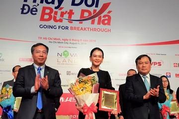 SSI là tổ chức tư vấn M&A tiêu biểu Việt Nam năm 2018 - 2019