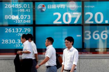Chứng khoán châu Á xuống đáy mới, Trung Quốc giảm hơn 1%