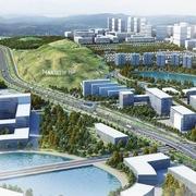 Công bố danh mục ưu tiên tại Danang IT Park