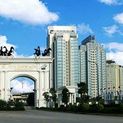 Hà Nội yêu cầu dừng điều chỉnh quy hoạch Khu đô thị Ciputra