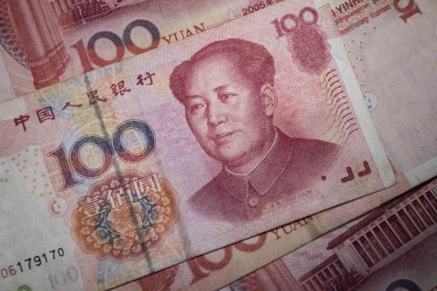 Trung Quốc lại hạ giá nhân dân tệ, tỷ giá trung tâm USD/CNY sát 7
