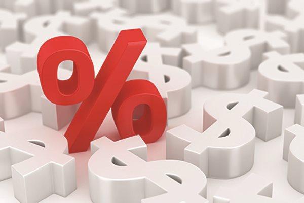 Liệu có thể hạ thêm lãi suất điều hành?