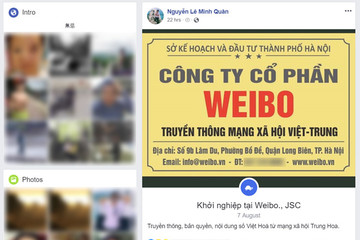 Thực hư chuyện công ty tính làm mạng xã hội Weibo ở Việt Nam