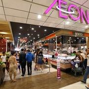 Đại gia bán lẻ AEON đàm phán mua công ty tài chính tiêu dùng Việt Nam
