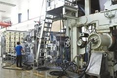 Nhà máy in tiền quốc gia lần thứ hai báo lỗ